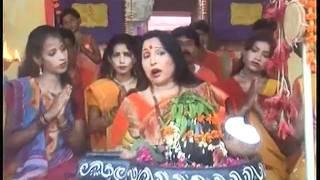 Kauna Munh Shiv Jogi [Full Song] Bol Bum- Shiv Ke Bhajan