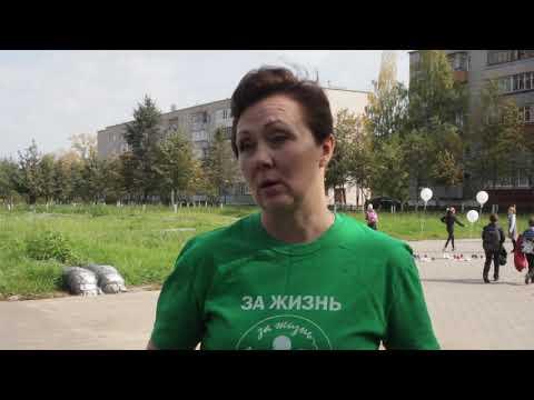 "Акция ""За жизнь"". Эфир от 12.09.2019 г."