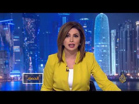 الحصاد- الإمارات ودعم الارهاب .. رمتني بدائها