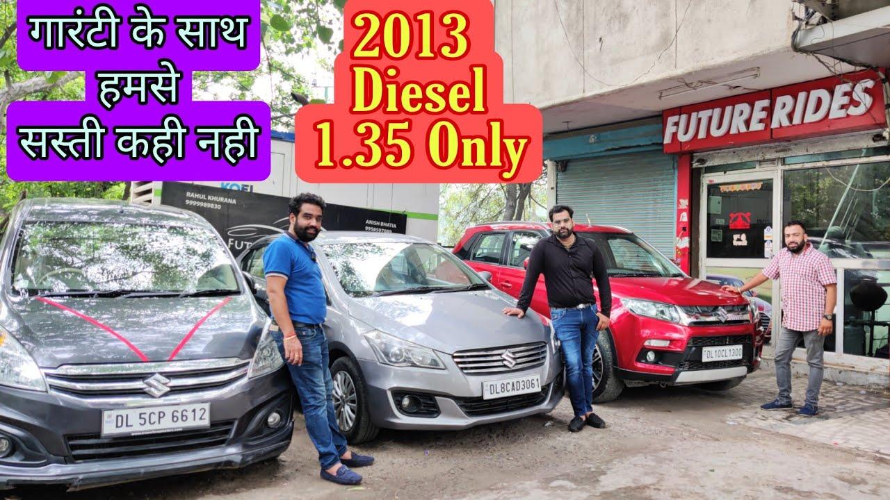 Unbeatable Prices For Second Hand Cars || Future Rides Delhi