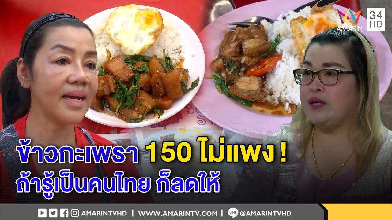 Thai Internet rencontres escroqueries