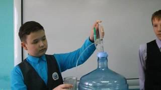 Гидравлический насос для школы