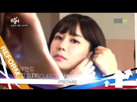 홍진영은 B급 강남얼굴이다?? 니들이 댓글러야??ㅋ 홍진영 빡침 신동엽 드립 레전드 모음