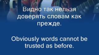 A'Studio   You   А Студио   Ты lyrics & translation