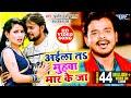 #pramod Premi Yadav का यह गाना पुरे बिहार में बवाल mp3 song Thumb