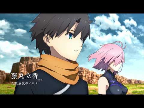 「Fate/Grand Order -絶対魔獣戦線バビロニア-」の参照動画