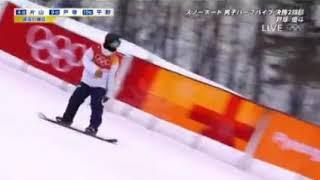 戸塚選手16歳  男子ハーフパイプ決勝 大怪我 戸塚優斗 検索動画 4