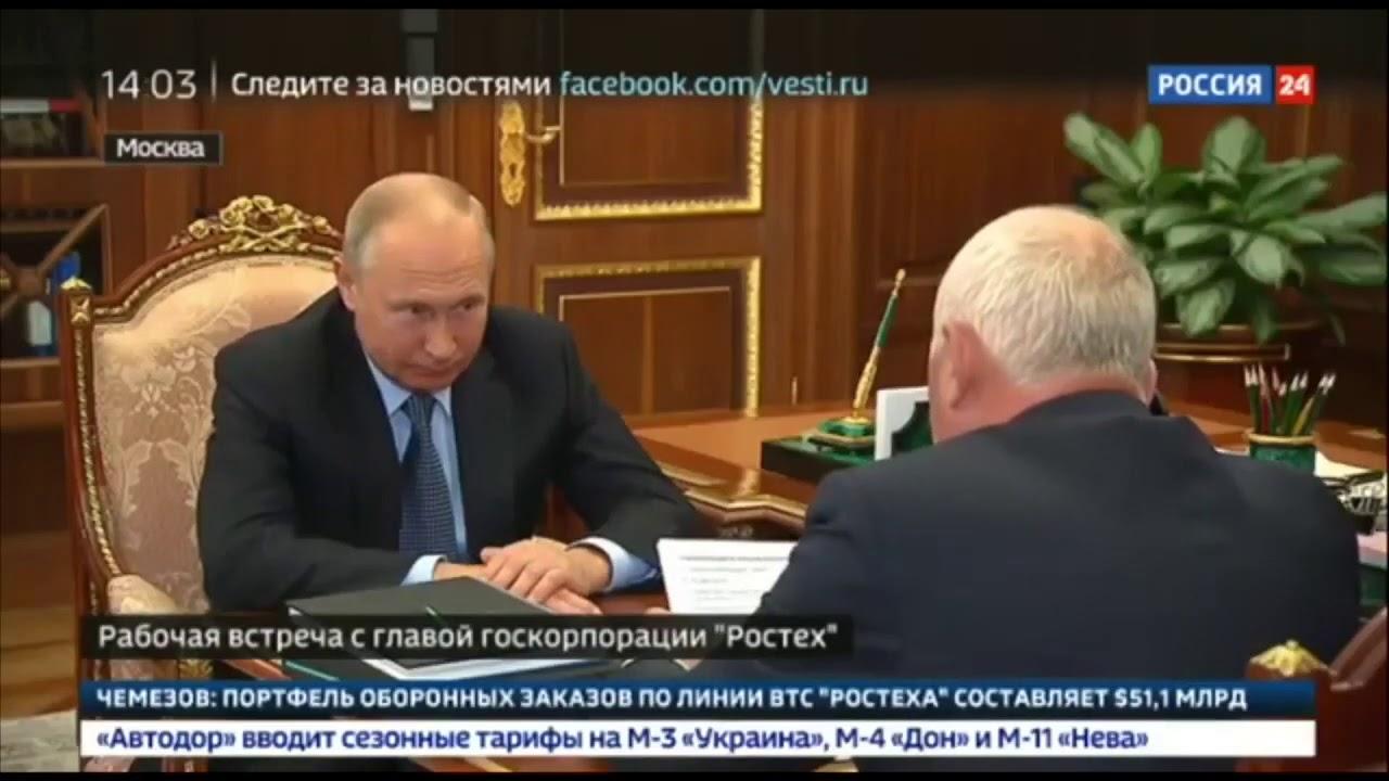 """В.В.Путин узнал об """"Ударная 10"""""""