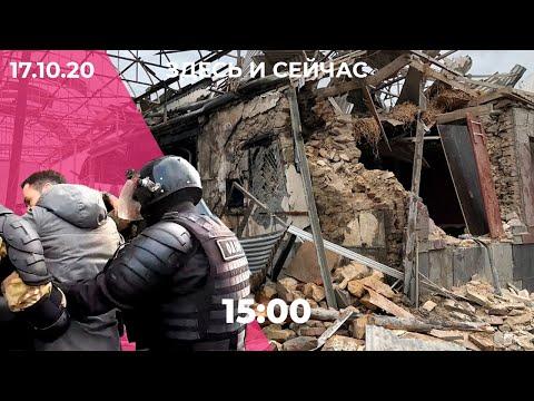 Ночные обстрелы в Карабахе, марши женщин и студентов в Минске, 99 дней протеста в Хабаровске