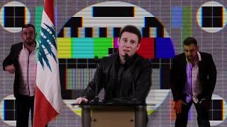 Chedd Halak - شد حالك - Imad Jack Karam (IJK) [Official Music Video]