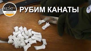 видео Сталь 440