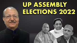 BSP will return to power in UP this time: Sudhindra Bhadoria