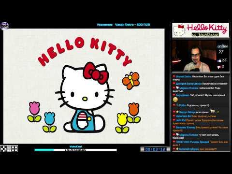 Hello Kitty No Ohanabatake прохождение (J) | Игра на (Dendy, Nes, Famicom, 8 Bit) Стрим RUS