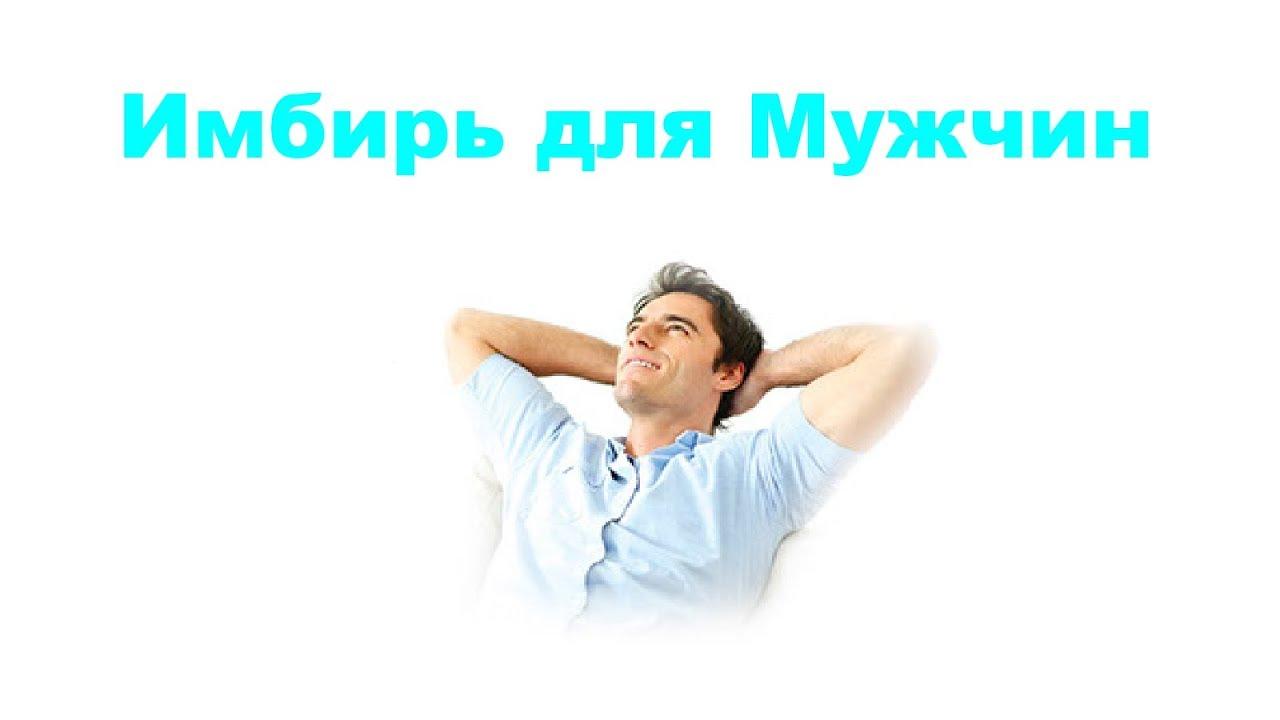 Как снизить тестостерон у мужчины