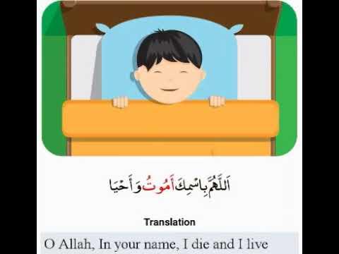 Download Before sleeping dua~Islamic channel
