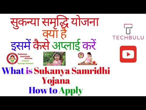 Sukanya Samridhi Yojana - Details, Benefits, Eligibility & How to Apply - In Hindi