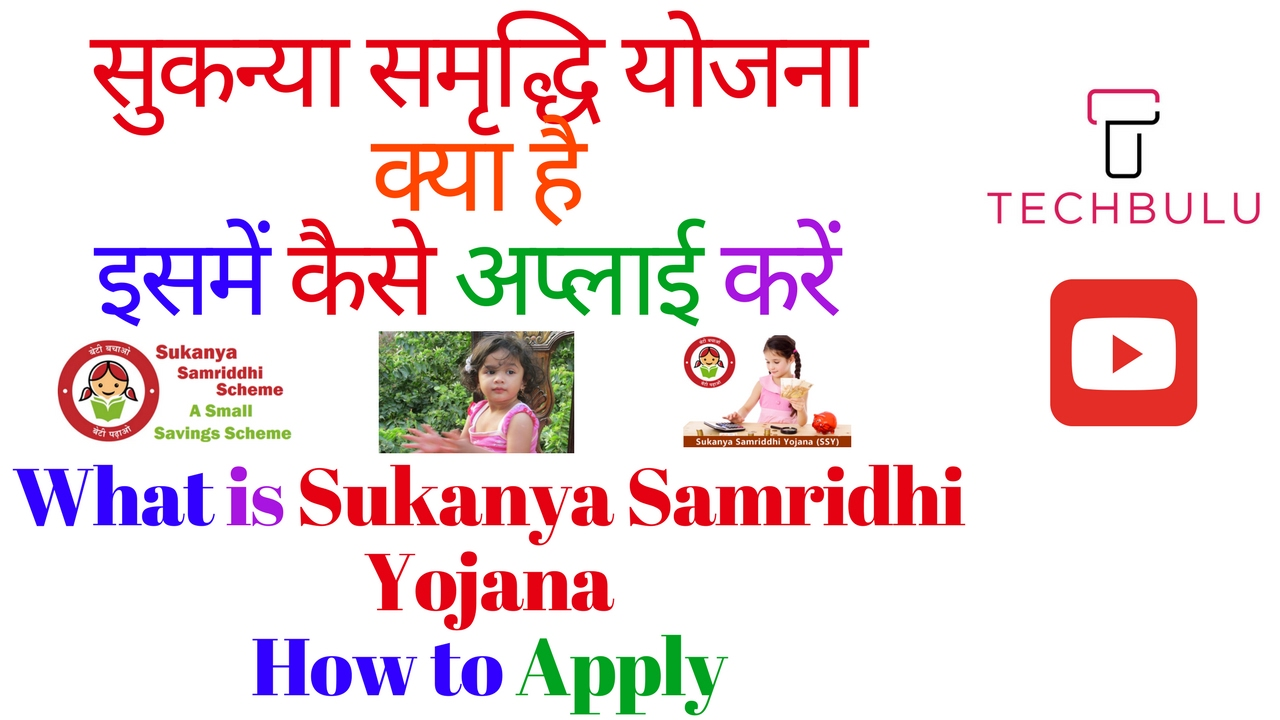 Sukanya scheme online dating