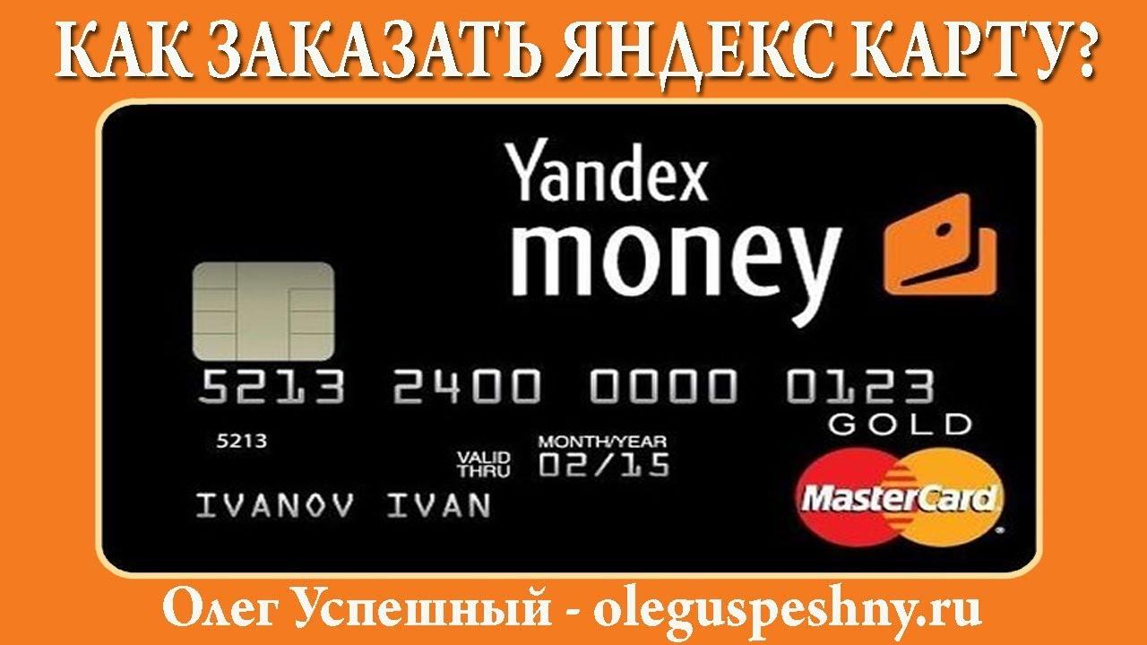 Возможность рефинансирования кредита