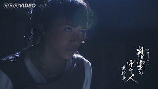世界中で愛される上橋菜穂子作「守り人」シリーズ。最終章では、登場人...
