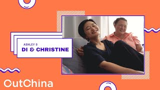 Di & Christine: A Chinese Lesbian Couple in Brooklyn - Ashley & Her Queer Friends