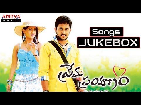 Prema Prayanam Telugu Movie || Full Songs Jukebox || Manoj Nandam, Neethu Agarwal