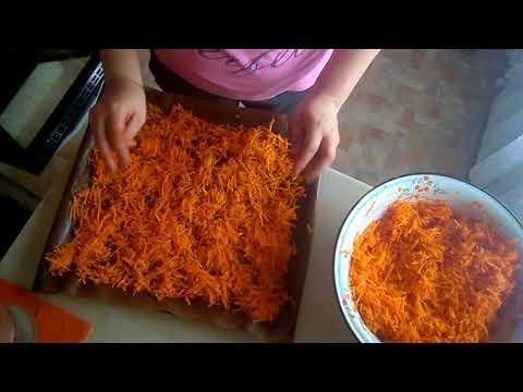 Как делать морковный чай