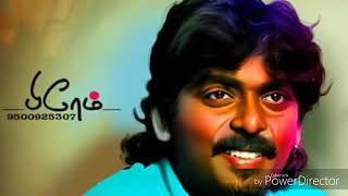 Video from thala sun this is song wonderful love fan enjoy gana sudhagar 9047078468