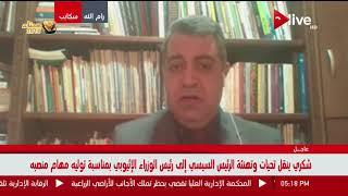 مداخلة الكاتب والمحلل السياسي جهاد حرب يتحدث فيها عن الانتهاكات الإسرائيلية في قطاع غزة