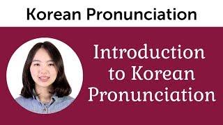 introduction to perfect korean pronunciation