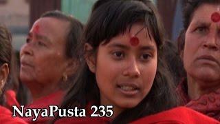 NayaPusta 235