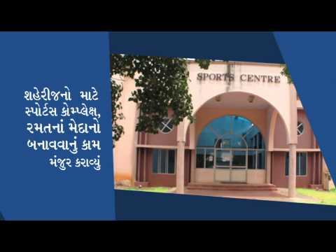 Porbandar: The Pride Of Gujarat, On Its Way To Become The Pride Of India
