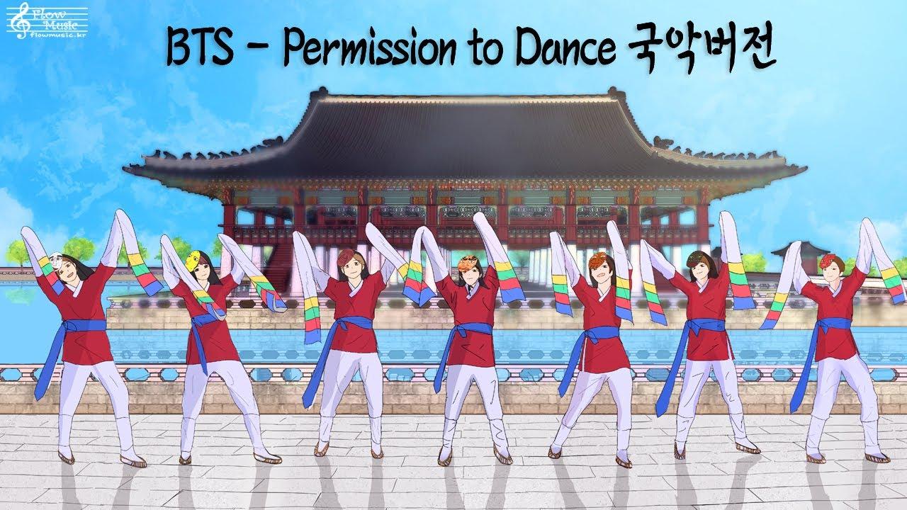 BTS - Permission to Dance Korean Orchestra Ver