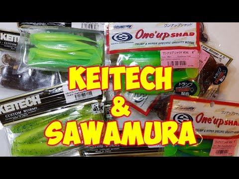 Силиконовые приманки KEITECH и SAWAMURA!