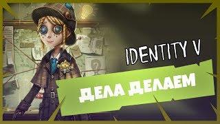 Развлечения в иденТиТи!