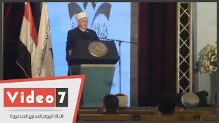 مفتى البوسنة: أشكر الأزهر الشريف على إنقاذ الأمة والإسلام فى القرنين الآخرين