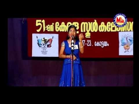 Malayalam Padyam Chollal 01 - Neeli (Ezhacheri Ramachandran)