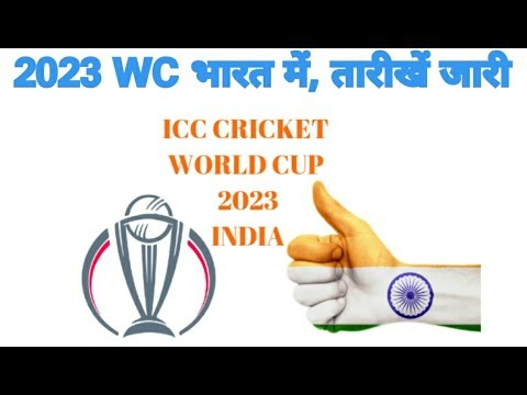 Icc Cricket World Cup 2023 Schedule Out Youtube