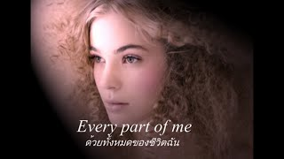เพลงสากลแปลไทย Lover