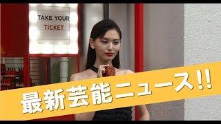 モデルの鈴木えみさんが表参道に期間限定(12/1~9まで)でオープンする...
