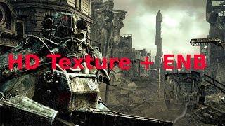 Fallout 3 - Улучшение графики.