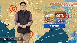 10 मई मौसम पूर्वानुमान: बिहार, पश्चिम बंगाल में बारिश; दिल्ली व लखनऊ में शुष्क मौसम
