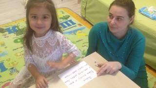 Бесплатное развитие. Уроки малышам, 48. Чтение. Поделка.