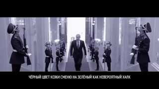 И НЕГРЫ ЛЮБЯТ ПУТИНА АА ИЗВЕНИТЕ АФРОАМЕРИКАНЦЫ AMG   Go Hard Like Vladimir Putin   Made by K1TV