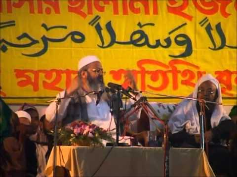 Sheikh ul Islam Syed Hussain Ahmed Madani (RA) by Maulana Azjad al Madani. Boruna waz