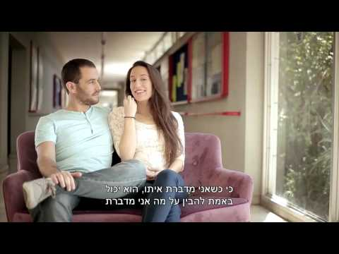 Tel Aviv University - Everything Stays in the Family