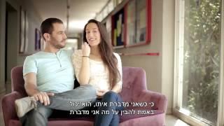 Tel Aviv University - Everything Stays in the Family