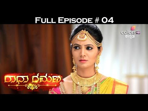 Radha Ramana - 19th January 2017 - ರಾಧಾ ರಮಣ - Full Episode