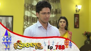 Nua Bohu | Full Ep 788 | 24th jan 2020 | Odia Serial - TarangTV