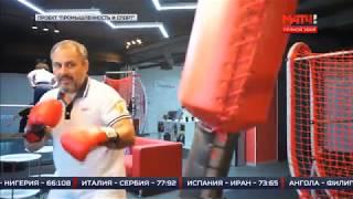 Промышленность и Спорт: тренажер для бокса Bot Boxer