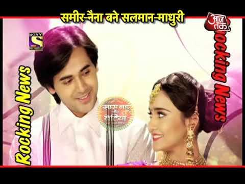 Yeh Un Dino Ki Baat Hai: Sameer-Naina's WEDDING INVITATION!